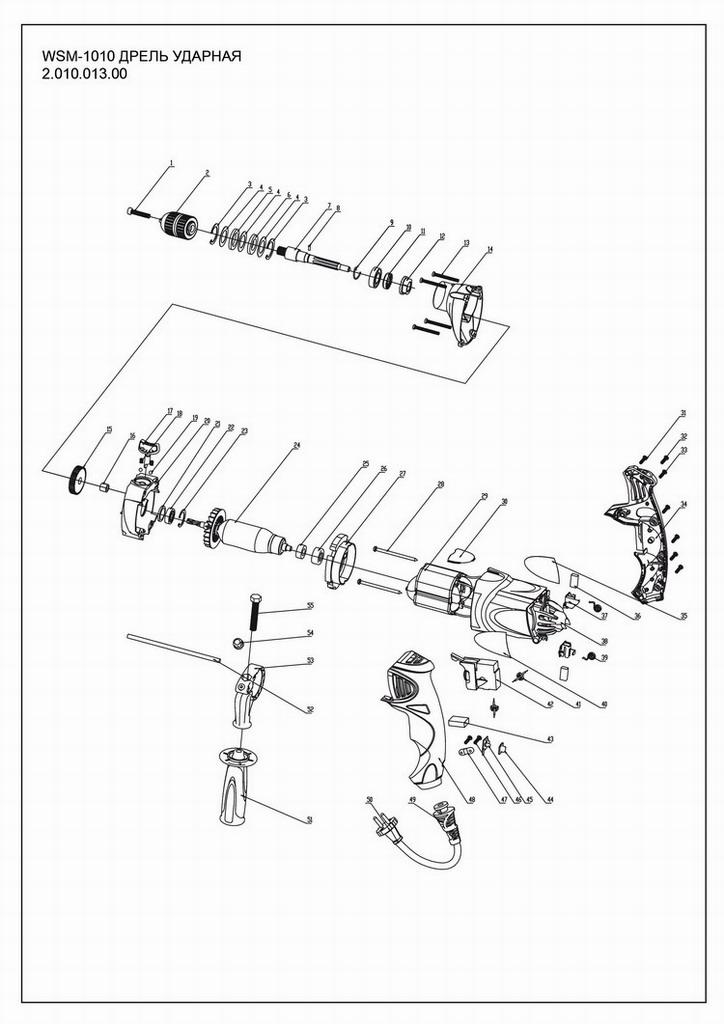 Деталировка на ударную дрель