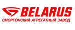 Деталировки на культиваторы и минитракторы Belarus