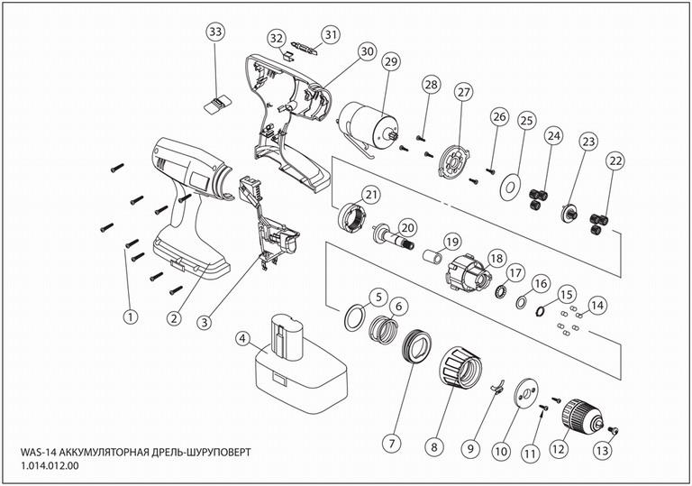 Деталировка на аккумуляторную дрель-шуруповерт WATT WAS-14 (1.014.012.00)