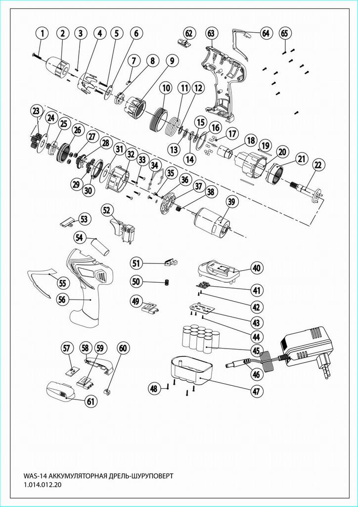 Деталировка на аккумуляторную дрель-шуруповерт WATT WAS-14 (1.014.012.20)