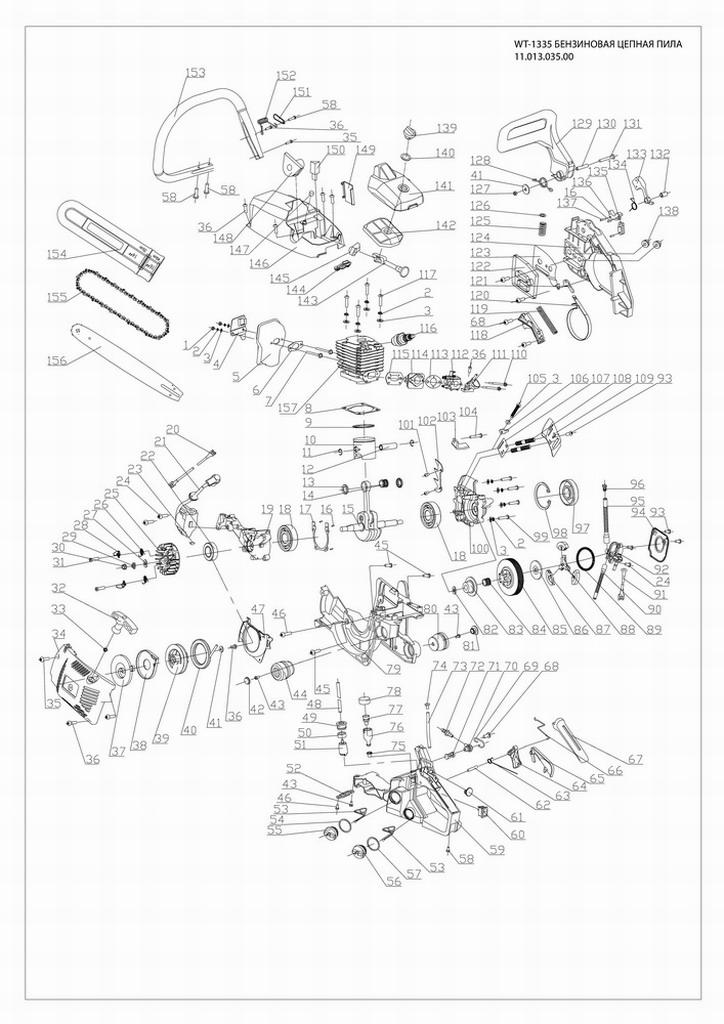 Деталировка на бензопилу WATT WT-1335 (11.013.035.00)