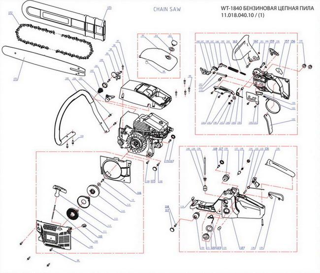 Деталировка на корпус бензопилы WATT WT-1840 (11.018.040.10)