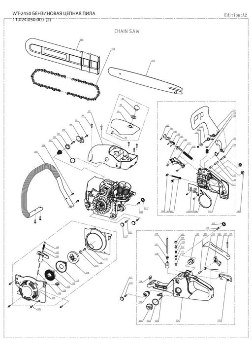 Деталировка на двигатель бензопилы WATT WT-2450 (11.024.050.00)