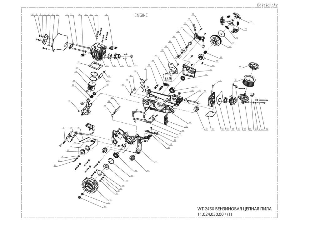 Деталировка на корпус бензопилы WATT WT-2450 (11.024.050.00)