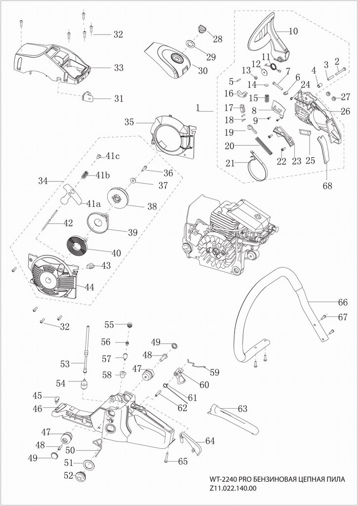 Деталировка на корпус бензопилы WATT WT-2240 (Z11.022.140.00)