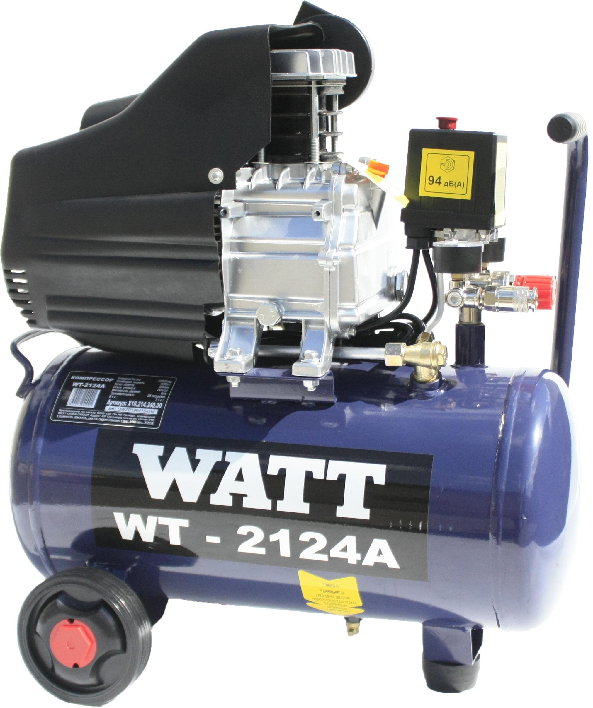 Компрессор WATT WT-2124A (X10.214.240.00)
