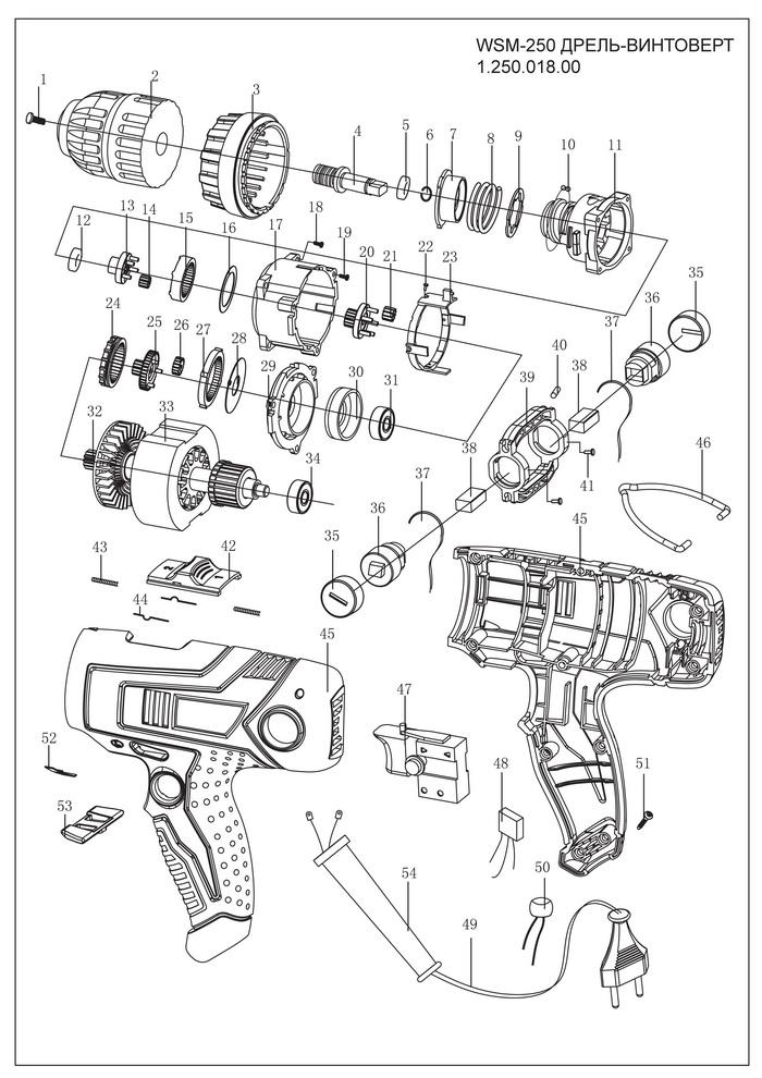Деталировка на дрель WATT WSM-250 (1.250.018.00)