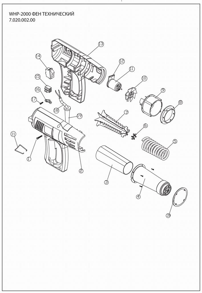 Деталировка на фен технический WATT WHP-2000 (7.020.002.00)