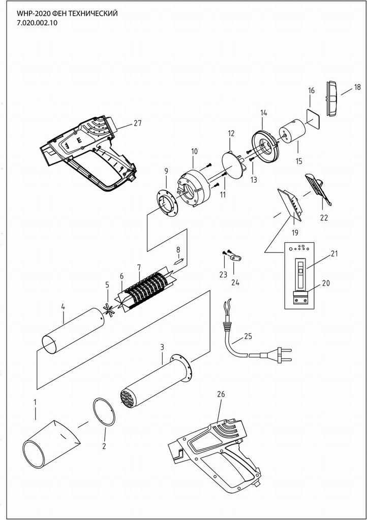 Деталировка на фен технический WATT WHP-2020 (7.020.002.10)