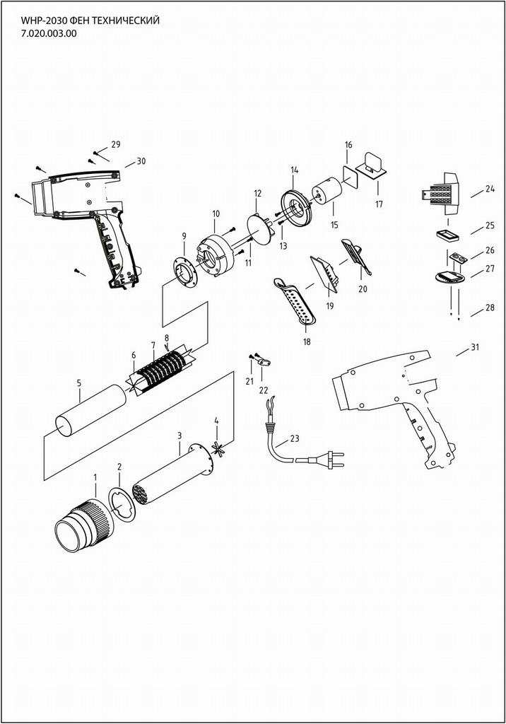 Деталировка на фен технический WATT WHP-2030 (7.020.003.00)