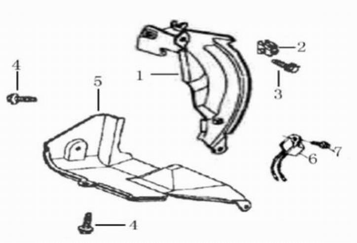 Деталировка на боковую крышку генератора WATT WT-2500 (9.025.015.00)