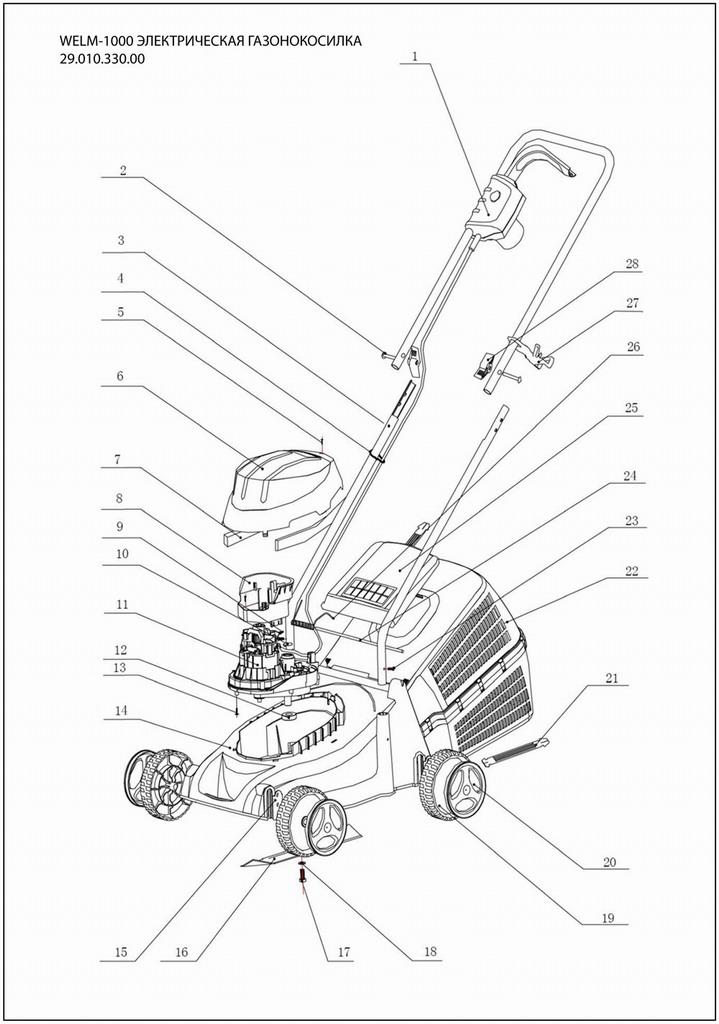 Деталировка на электрическую газонокосилку WATT WELM-1000 (29.010.330.00)