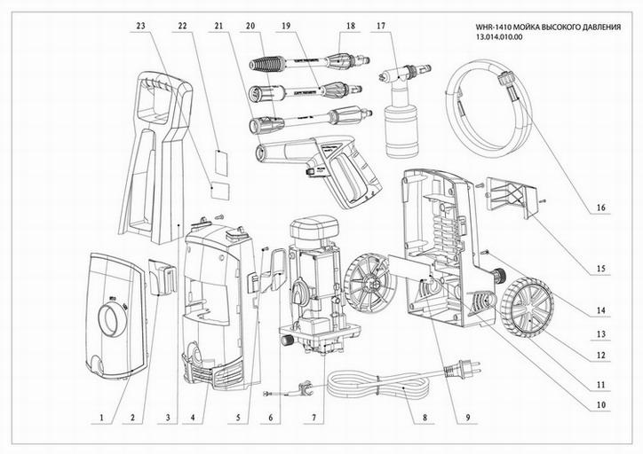 Деталировка на мойку высокого давления WATT WHR-1410 (13.014.010.00)