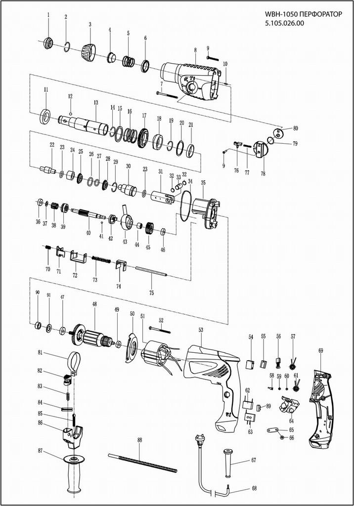 Деталировка на перфоратор WATT Pro WBH-1050 (5.105.026.00))