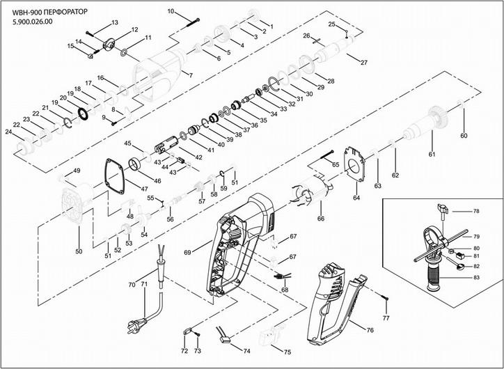 Деталировка на перфоратор WATT WBH-900 (5.900.026.00))