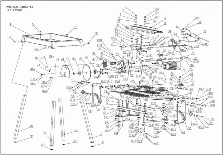 Деталировка на плиткорез WATT WTC-1125 (17.011.250.00)