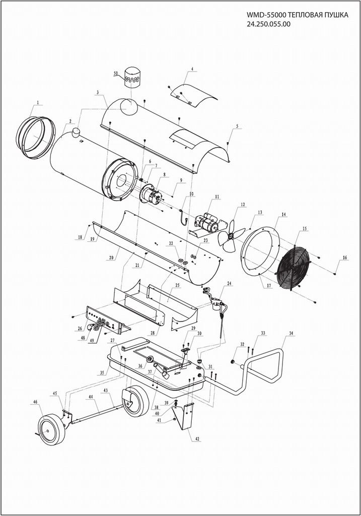 Деталировка на тепловую пушку WATT WMD-55000 (24.250.055.00)
