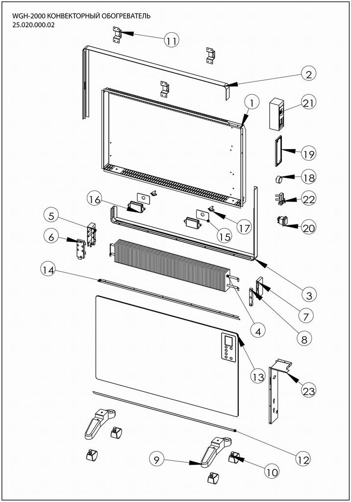 Деталировка на конвекторный обогреватель WATT WGH-2000 (25.020.000.02)