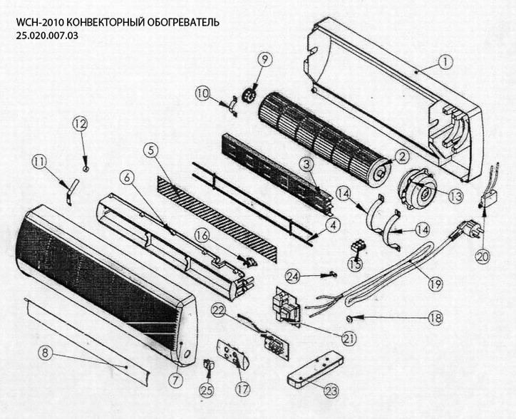 Деталировка на конвекторный обогреватель WATT WCH-2010 (25.020.007.03)
