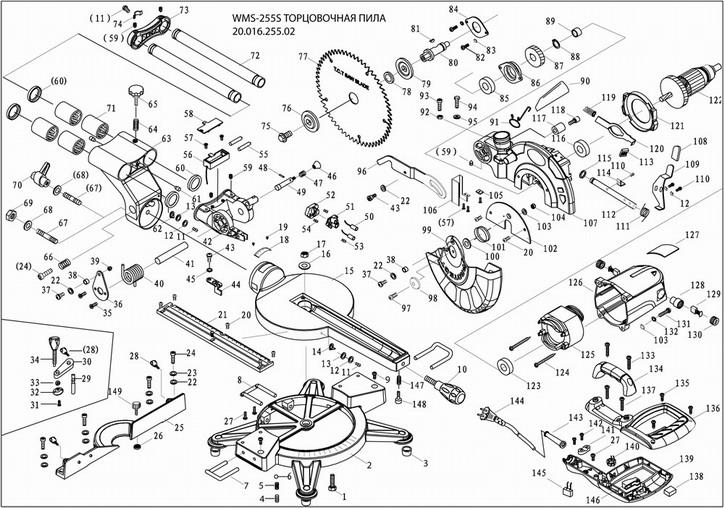 Деталировка на торцовочную пилу WATT WMS-255S (20.016.255.02)