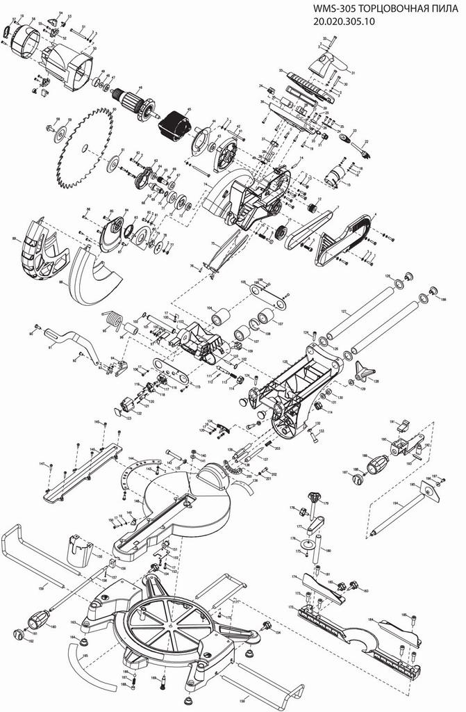 Деталировка на торцовочную пилу WATT WMS-305S (20.020.305.10)