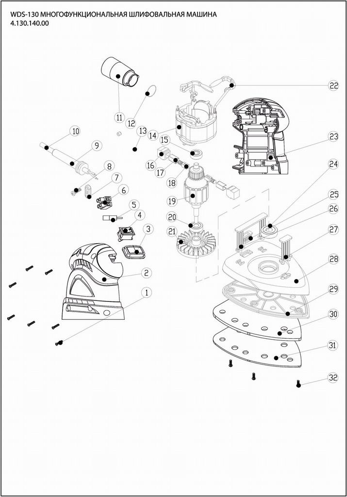 Деталировка на плоскошлифовальную машину WATT WDS-130 (4.130.140.00)