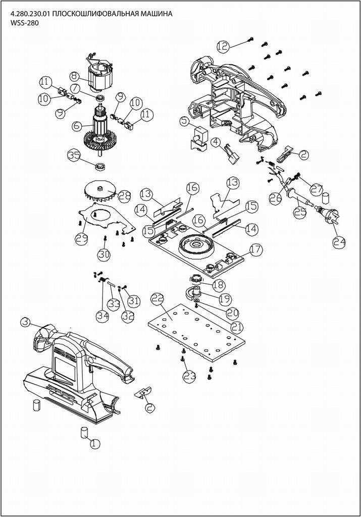 Деталировка на плоскошлифовальную машину WATT WSS-280 (4.280.230.01)