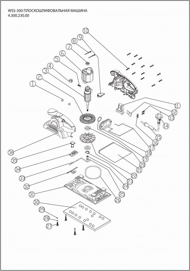 Деталировка на плоскошлифовальную машину WATT WSS-300 (4.300.230.00)