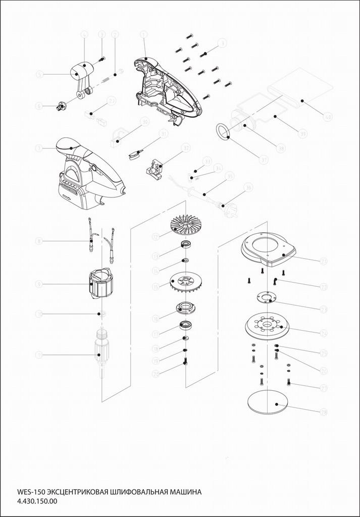 Деталировка на эксцентриковую шлифовальную машину WATT WES-150 (4.430.150.00)