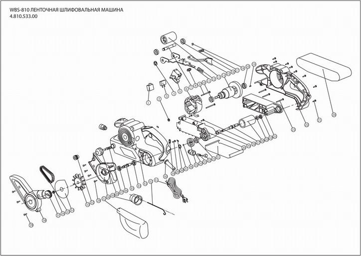 Деталировка на ленточную шлифовальную машину WATT WDS-810 (4.810.533.00)