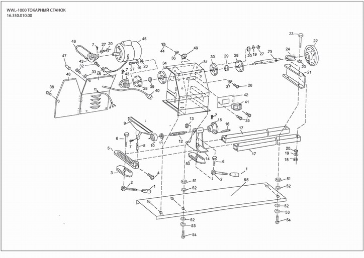 Деталировка на токарный станок WATT WWL-1000 (16.350.010.00)