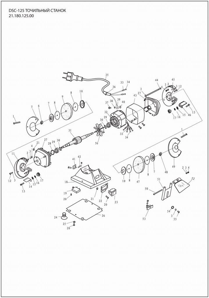 Деталировка на точильный станок (электроточило) WATT DSC-125 (21.180.125.00)