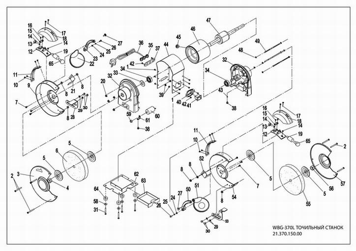 Деталировка на точильный станок (электроточило) WATT WBG-370L (21.370.150.00)