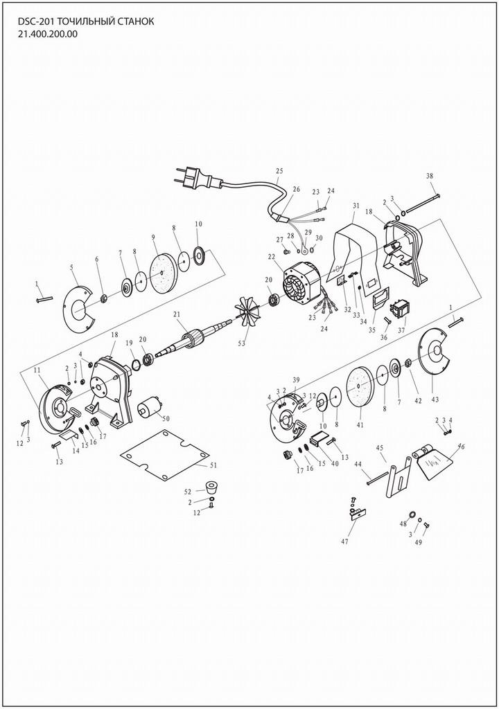 Деталировка на точильный станок (электроточило) WATT DSC-201 (21.400.200.00)