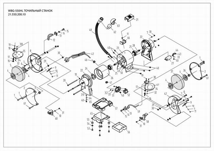 Деталировка на точильный станок (электроточило) WATT WBG-550HL (21.550.200.10)