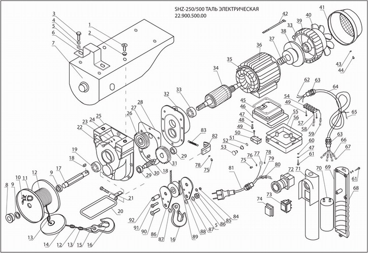 Деталировка на таль электрическую WATT SHZ-250/500 (22.900.500.00)