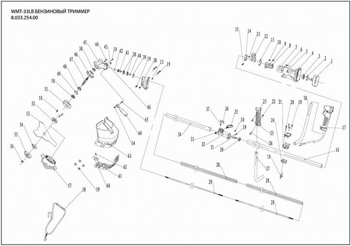 Деталировка на штангу бензинового триммер WATT WMT-33LB (8.033.254.00)