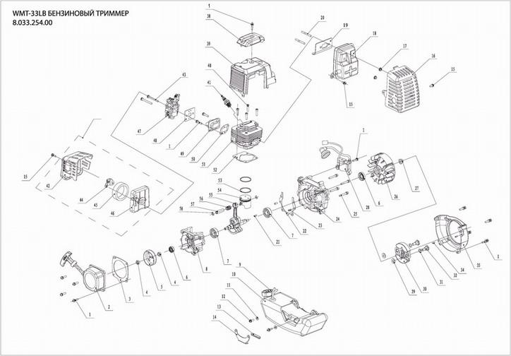 Деталировка на двигатель бензинового триммер WATT WMT-33LB (8.033.254.00)