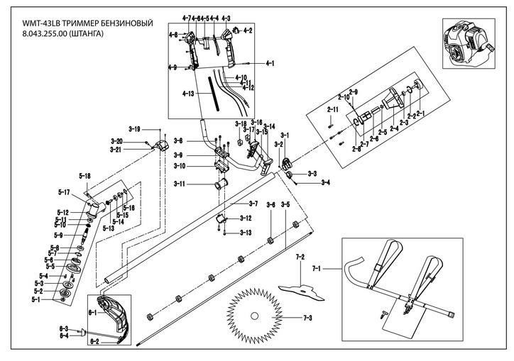 Деталировка на штангу бензинового триммер WATT WMT-43LB (8.043.255.00)