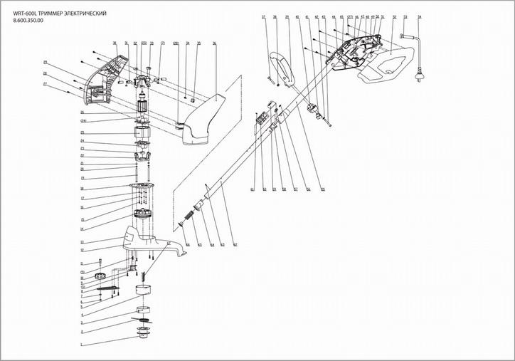 Деталировка на электрический триммер WATT WRT-600L (8.600.350.00)