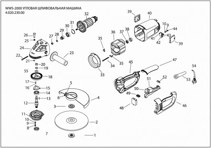 Деталировка на болгарку WATT WWS-2000 (4.020.230.00)