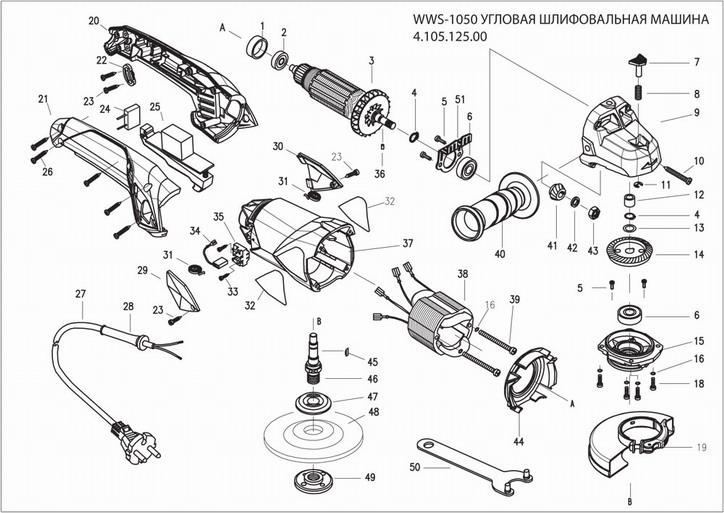 Деталировка на болгарку WATT WWS-1050 (4.105.125.00)