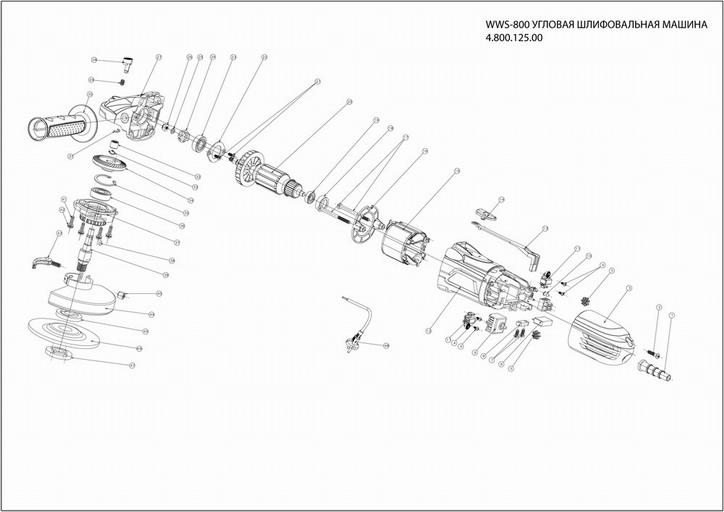 Деталировка на болгарку WATT WWS-800 (4.800.125.00)